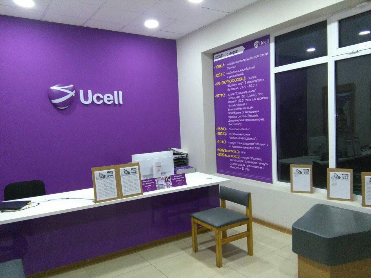 Сайт компании ucell создание интернет сайтов ставрополь
