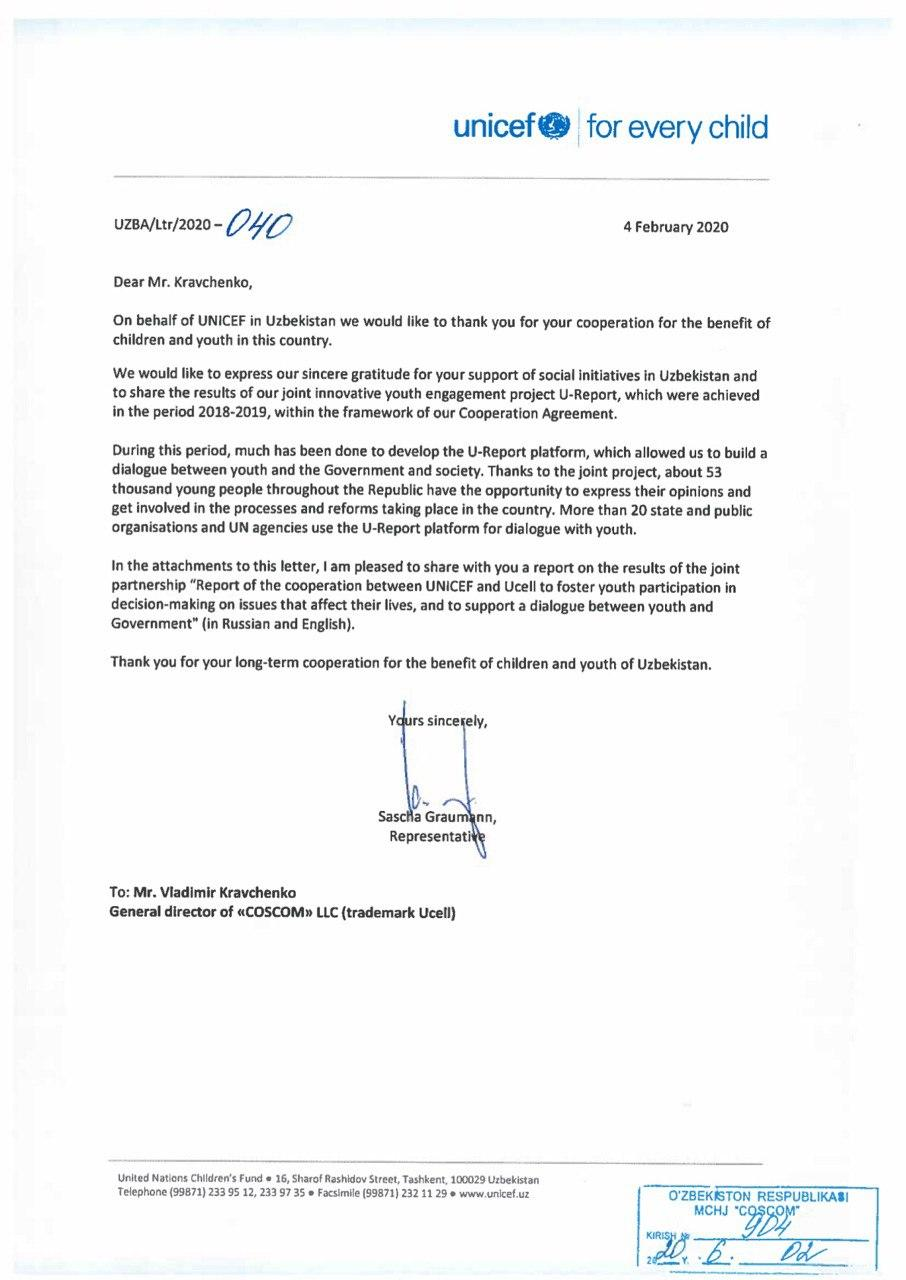 Thank You Letter For Support And Cooperation from ucell.uz